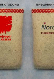 "Валенки корпоративные ""Белфорт камин - Nordpeis"""
