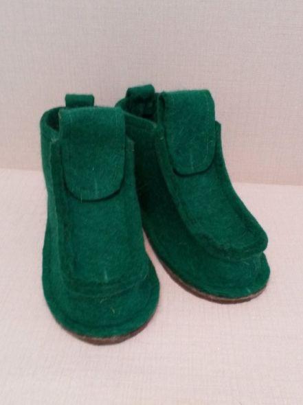 Валеши Зеленые